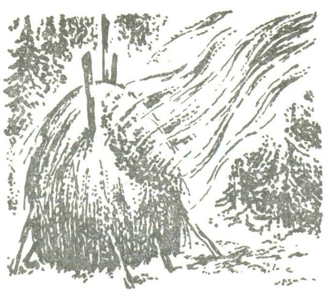"""Рисунок Аркадия Мошева к книге Климова В. """"Пылай, пылай!""""."""