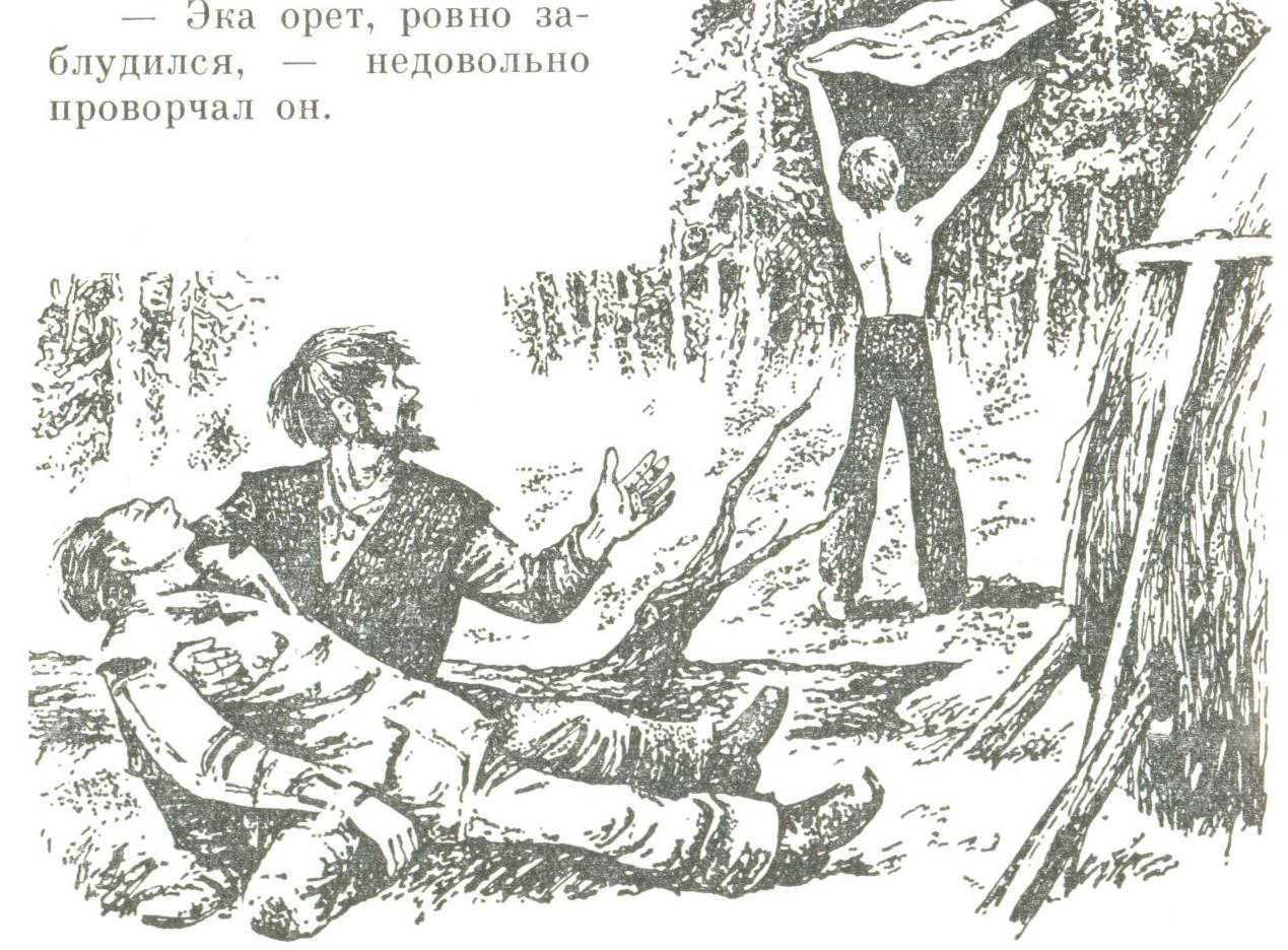 """Рисунок А. Мошева к рассказу В. Климова """"Пылай, пылай!"""""""
