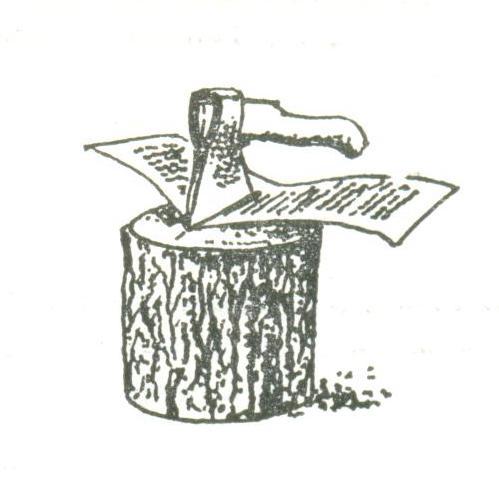 Рисунок А.Мошева к рассказу В.Климова Каравнный бунт