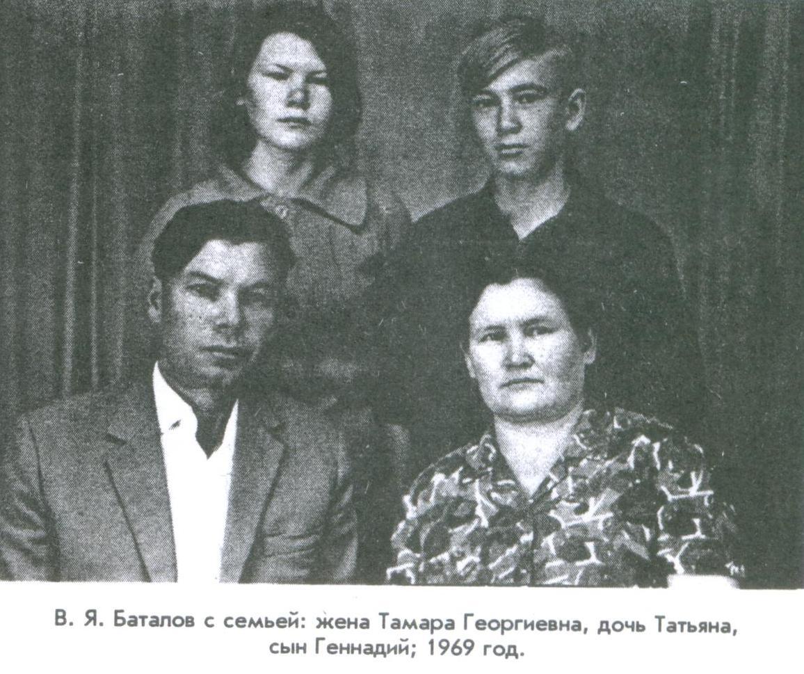 тимофей фадеев биография коми пермяцкий писатель презентация