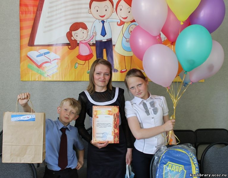 Семья Лунеговых - победитель городского конкурса «Лучшая читающая семья – 2016»