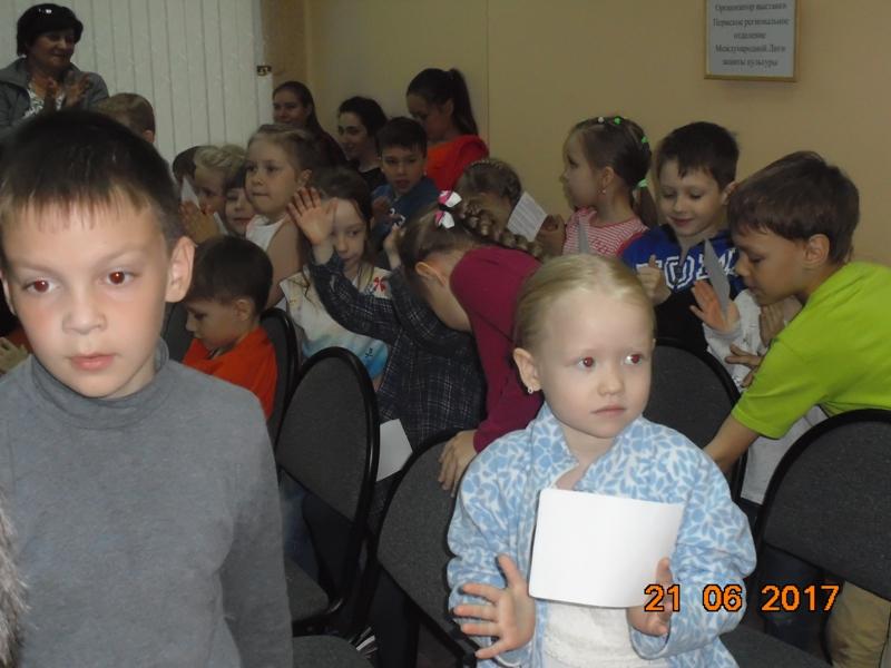 Аплодисменты маленьких зрителей г. Перми