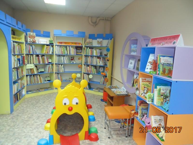 Центральная детская библиотека г. Перми, абонемент